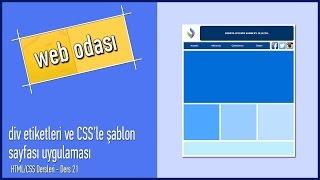 HTML/CSS Dersleri - Ders 21 -  div etiketleri ve CSS'le şablon sayfası uygulaması