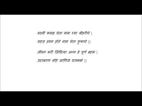 vadani kaval gheta song