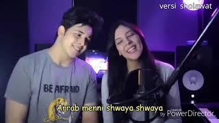 Lagu Arab paling mesra - Qorib Mini Swaya - قرب منى شويه PLUS LYRIC