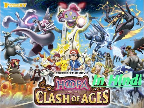 Pokemon Movie Hoopa And The Clash Of Ages Full Movie In Hindi Hd