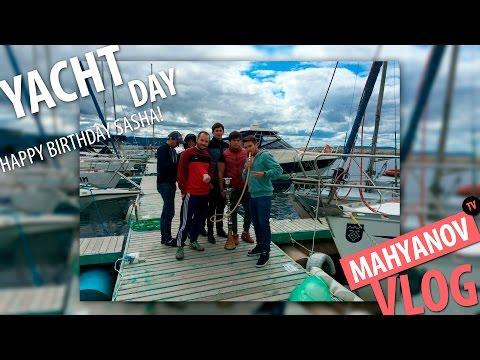 Yachts Summer Day! Happy Birthday Sasha!