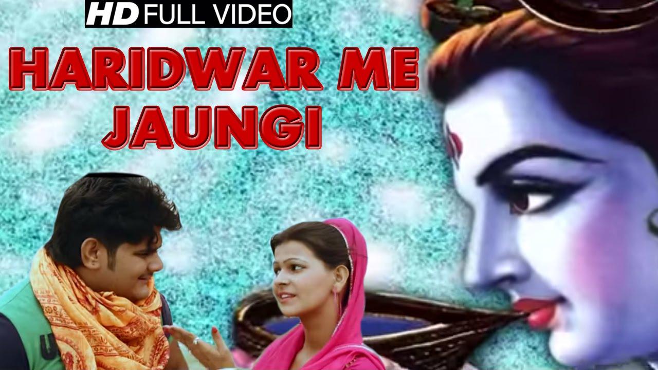 Haridwar Me Jaungi # Superhit Haryanvi Shiv Bhajan # Golu Raghav , Sonu Soni # NDJ Music