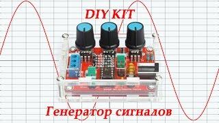 видео Низкочастотные генераторы сигналов