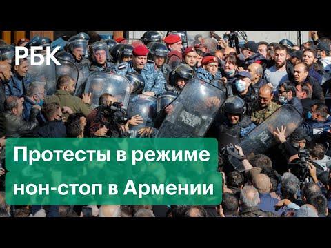 Армянская оппозиция ежедневно проводит акции протеста, требуя отставки Пашиняна