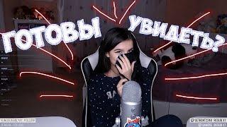 Tenderlybae Показала Лицо / ПОЕТ Мэйби Бэйби - Аскорбинка и ФРЕНДЗОНА - Бойчик