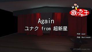 NTV系「芸能☆BANG!」エンディング・テーマ.