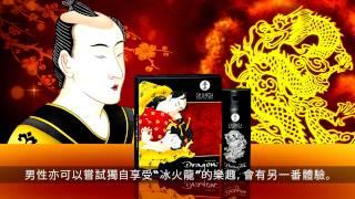Shunga Erotic Art - '春畫'-冰火龍 | Shunga Erotic Art