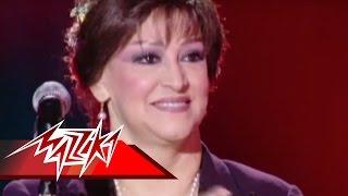Batwanes Beek - Warda بتونس بيك-حفله و ديانا كروزون - وردة