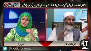 Siraj ul Haq of Jammat e Islami Pakistan calls for Ban on Ahmadiyya Muslims in Army