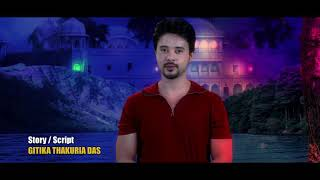 ABHIMAN  Assamese TV serial