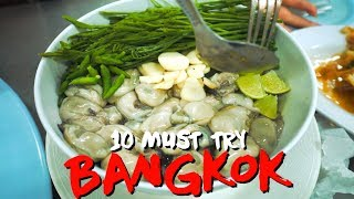 10 MAKANAN MUST TRY di BANGKOK - Part 2