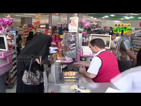 Illegal home-based catering businesses thrive in Kuwait