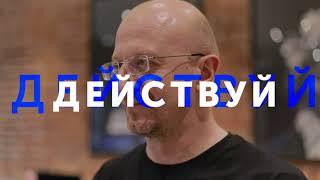 Московская школа коммуникаций MACS