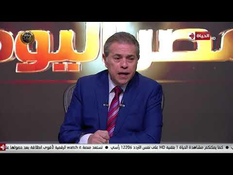 عكاشة: دولة الإمارات العربية المتحدة أكدت أن الخطأ الذي وقع فيه العرب في سوريا لن يتكرر في ليبيا