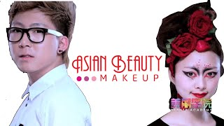 Beauty Academy - S01E01 - Part 4 - Creative Makeup Thumbnail