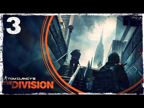 Смотреть прохождение игры [Xbox One] Tom Clancy's The Division BETA. #3: Крыша. Западня.