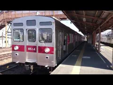 長野 電鉄 8500 系