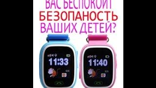 Новинка начала 2017 года!Детские умные часы-телефон Q100 и сравнение с Q90