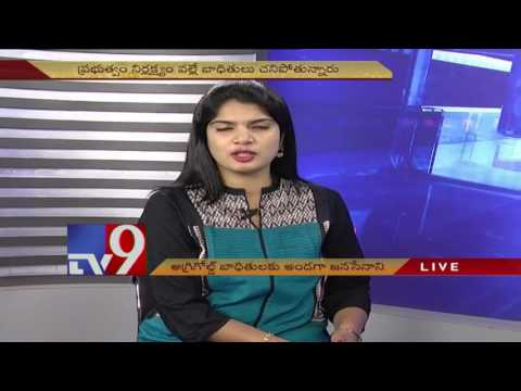 CPI Muppalla on Pawan Kalyan support to Agri Gold Victims -