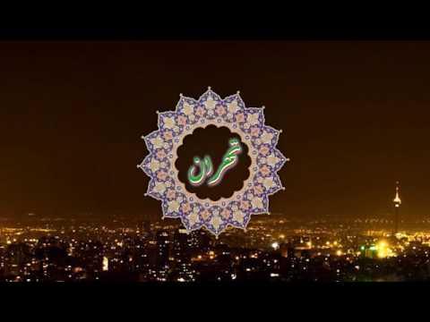 Manoto Stage(Azmoon 1) | Hesam-Tehran/منوتو استیج(آزمون 1) | حسام-تهران