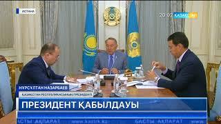 Мемлекет басшысы Ақпарат және коммуникациялар министрі Дәурен Абаевты қабылдады