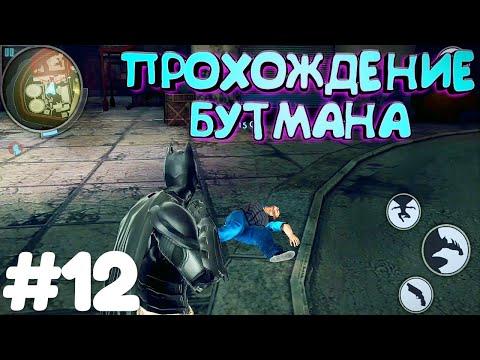 Прохождение игры The Dark Knight Rises на андроид. Игра Бетмен на андроид