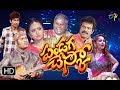 ETV Pandaga Chesko | Diwali Special Event | 19th October 2017 | ETV Telugu