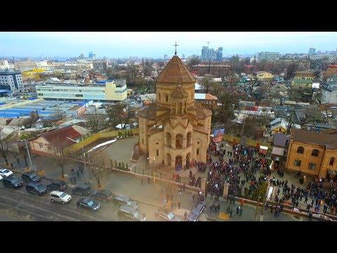 Открытие армянского храма в Днепре, визит Католикоса всех армян Гарегина 2 в Украину