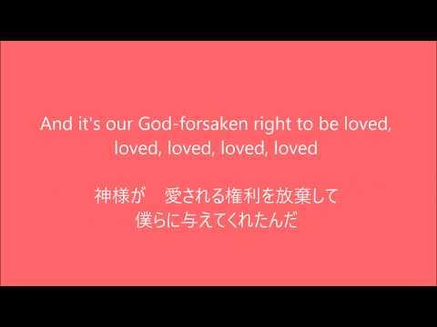 ♪ I'm Yours / Jason Mraz 和訳 (Japanese Lyrics)