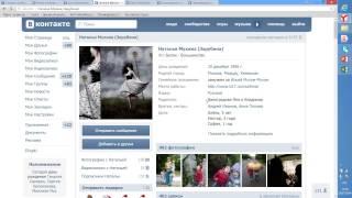 Инструкция для ассистента менеджера по работе в социальных сетях(О нас: http://www.ssti.ru/mbi.html., 2014-07-20T09:57:22.000Z)