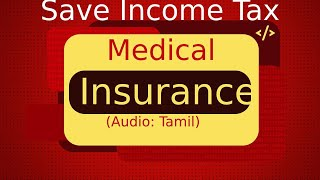 Medical Insurance Premium in Tamil | Section 80D in Tamil | Save Tax in Tamil