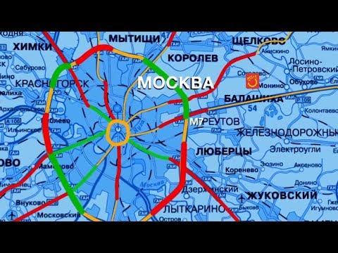Москва Балашиха Шоссе Энтузиастов Нижний Новгород М-7 Волга  Проект Развязки Дорог