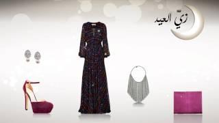 زي العيد: لسهرات الرمضانية اختاري الفساتين الماكسي الأنيقة