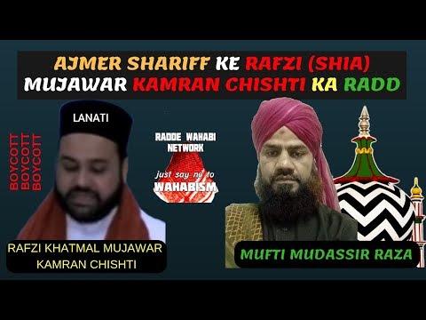 Ajmer Shariff ke Rafzi shia Mujawar Kamran Chishti ka Abu Talib ke Mauzu pe zabardast Radd Mst watch