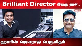Music director harris jayaraj interview | kumudam