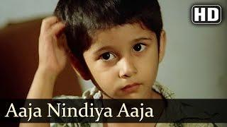 Aaja Nindiya Aaja - Shabana Azmi - Lorie - Lata Mangeshkar - Khayyam - Hindi Kids Songs