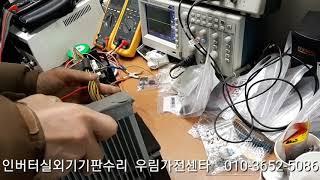 귀뚜라미 범양 HOMSYS 에어컨 수리 HSM-150R…