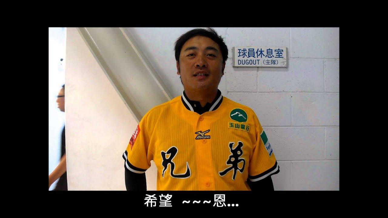 2013中華職棒兆豐國際商銀全壘打大賽 張民諺 - YouTube