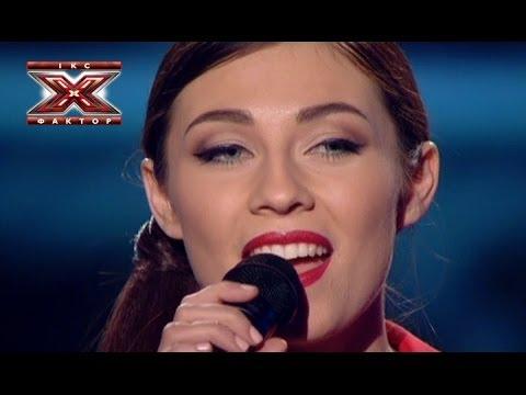 Дарья Ковтун - Прощальная песня - Восьмой прямой эфир - Х-фактор 4 - 14.12.2013