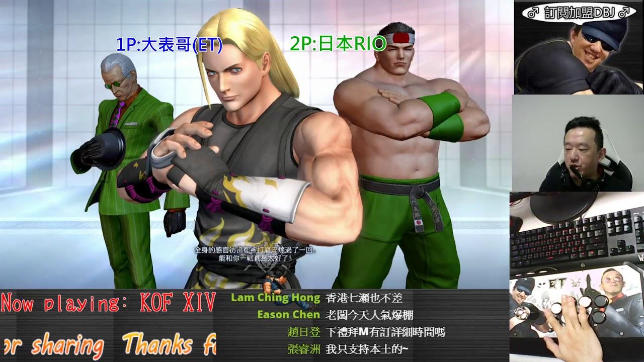 KOF XIV  ET  VS 日本RIO       又是個超強女子隊....這色誘之術可以啊!!