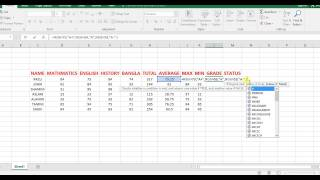 MS Excel how to creat Result sheet ,tutirial in bangla