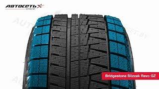 Обзор зимней шины Bridgestone Blizzak Revo GZ ● Автосеть ●
