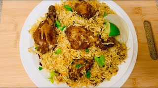 Hyderabadi Chicken Dum Biryani in Oven | Easy Chicken Biryani in Oven | Oven Chicken Dum Biryani