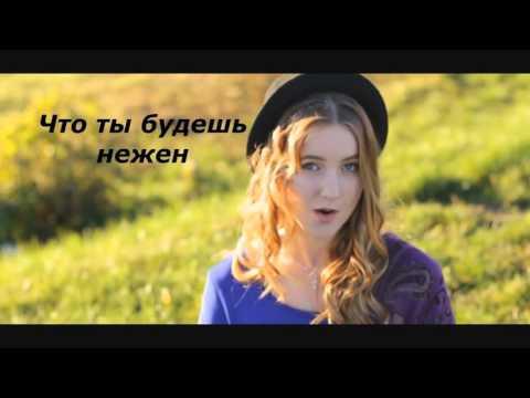Je suis en vie (cover by Lisette Silver)