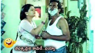Brahmanandam Funny Comedy Scene | TFC Movies Adda