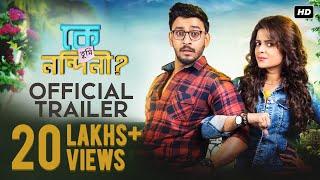 Ke Tumi Nandini (কে তুমি নন্দিনী) | Official Trailer | Bonny | Rupsha | Pathikrit Basu | SVF