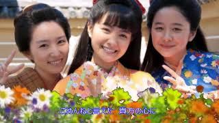 2017年10月から放映されているNHK連続テレビ小説『わろてんか』主題歌で...