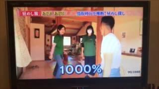 平成28年11月10日 テレビ東京 昼めし旅 石田靖さんが案内される番...