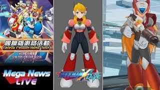 Mega Man X DiVE News LIVE: Closed Beta Date & Details, Alia Model + Rifle & Gatling Trailer Analysis