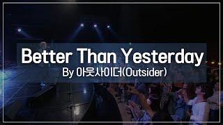 문화콘서트 난장 NANJANG ; 아웃사이더 outsider ; Better than yesterday